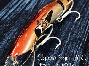 Classic Barra Bling™ 160 Range